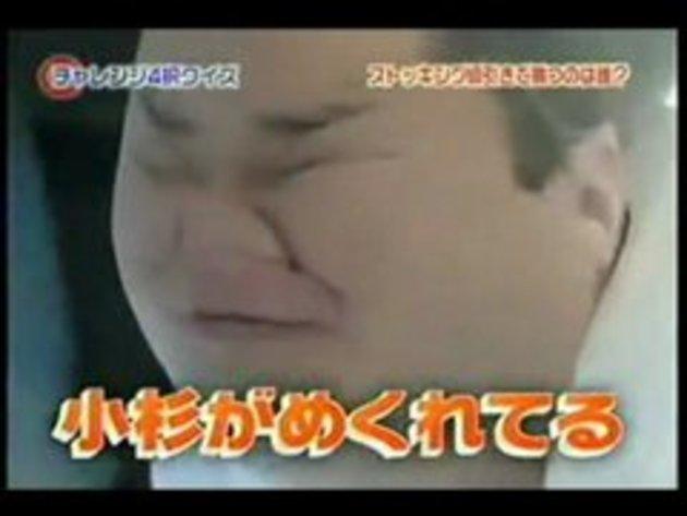 Japanese porno web cams