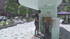 Thumbnail of Japanese Bike Parking Technology