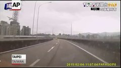 Thumbnail of Dramatic footage of the moment a passenger jet hits a bridge before crashing into a river in Taiwan