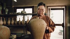 Thumbnail of Icheon Ceramics