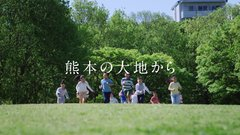 Thumbnail of Japanese Milk Commercial