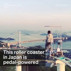 Thumbnail of This Horrifying Ride In Japan Is Pedal-Powered