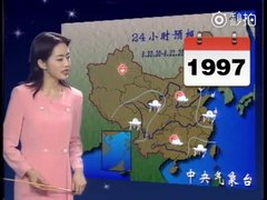 Thumbnail of Chinese weather woman doesn't age in 22 years
