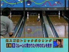Thumbnail of Impossible bowling shot