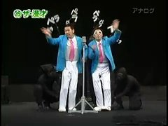 Thumbnail of Weird Japanese comedy