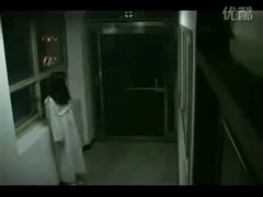 Thumbnail of The Grudge Girl