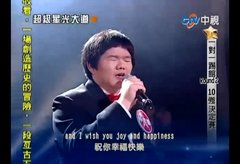Thumbnail of Taiwanese Boy Sings Whitney Houston's 'I Will Always Love You'