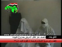 Thumbnail of Iraqi wedding: fire a mortar