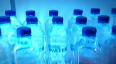 Thumbnail of Delicious Natural Bottled Water