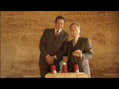 Thumbnail of Penn & Teller Explain Cups & Balls